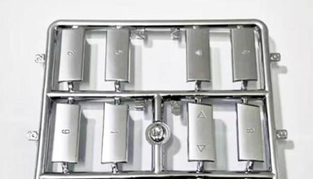 怎么去掉电镀废水中的重金属?